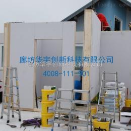 供应房屋保温结构墙体板/廊坊华宇 聚氨酯板材
