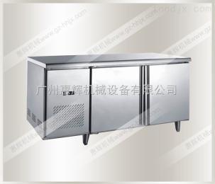 HH-TCP300F工程款-风冷/直冷工作台系列