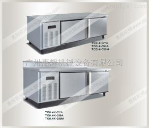 HH-TC0.4-CYA直冷工作台-折边长拉手和扳扣式横拉手