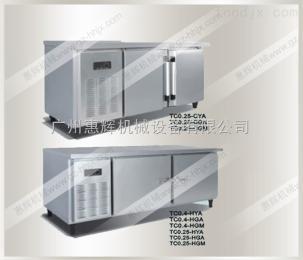 HH-TC0.25-CYA直冷工作台-长拉手和扳扣式横拉手