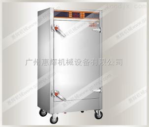 HH-A-6多功能蒸饭柜