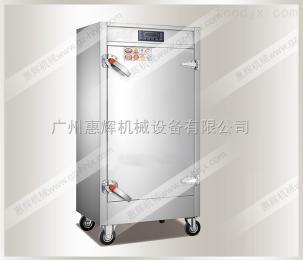 HH-AT-6豪华型全自动微电脑监控多功能蒸饭柜