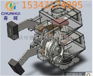 全YJD-A/B星形卸料器定做耐高温不锈钢双层重锤阀板卸灰阀