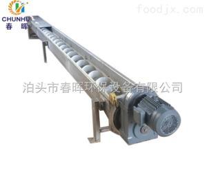 厂家直销GX螺旋输送机除尘器卸灰粉体输送设备