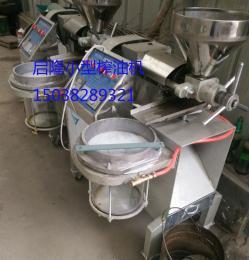 小型移动商用榨油机