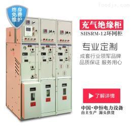 SF6工厂直销SF6六氟化硫高压环网柜质优价廉品?#26102;?#38556;