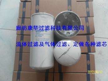 HC7400SKP8H颇尔滤芯HC7400SKP8H