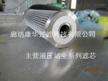 电厂不锈钢滤芯、滤网