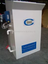 贵阳农饮水消毒设备厂家/贵阳二氧化氯投加器价格