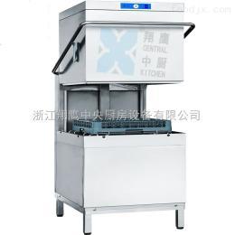 XYXWZ1罩式洗碗機、餐具清洗機