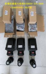 BXMD-12KT12��璺�杞��寸�垫��茬�����电�憋��诲���63A/3P锛�