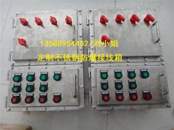 BXMD-12/100A瀹��跺���璺�锛�BXMD锛��茬�����电�卞��瀹�BXMD-12/100A