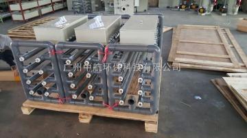 ZH-UVP-20紫外线杀菌器