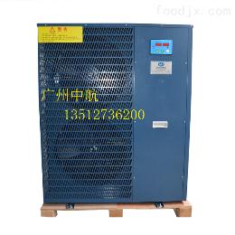 广州中航-循环水系统恒温冷暖水机