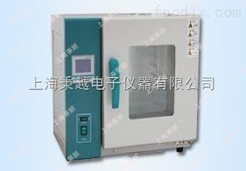 WH9020A电热恒温干燥箱