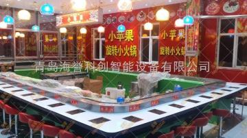 海誉潍坊回转火锅设备哪家好?价格多少