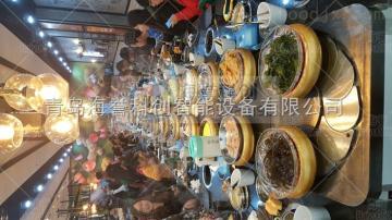 青岛海誉威海自助小火锅设备厂家 威海旋转小火锅设备价钱