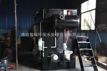 UY-PQE-09新余緩釋消毒器-(zui低報價)