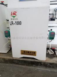 LR-20000?#38109;?#21704;二氧化氯发生器Y型过滤器