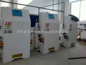LR-佛山佛山二氧化氯发生器设备机械配件