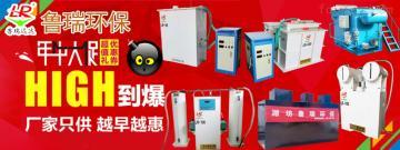UY-PQE-09泉州緩釋消毒器-(常規尺寸)