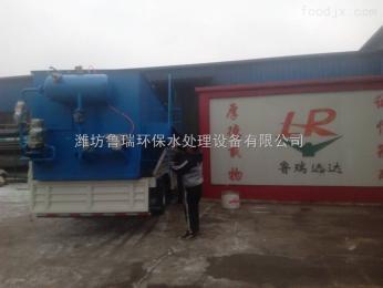 UY-PQE-09神農架緩釋消毒器-(zui低報價)
