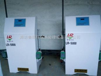 LR-500贵州自来水消毒彩友彩票平台程序来的控制