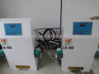 衢州衢州二氧化氯发生器超长五年品质保证
