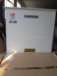 LR徐州饮用水消毒设备  根据设定的水位控制模式,实现全自动运行