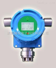 RBT-6000-ZLGX醋酸气体检测仪 大石桥 东港 北宁