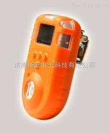 CAQD6000乙炔气体检测仪-海城-北票-?#20405;? title=