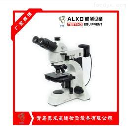 青島奧龍星迪,正置金相顯微鏡,M-30MR