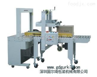 GPP-50A自动封箱打包机GPP-50A 纸箱封箱机厂家