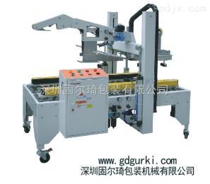 GPI-50全自动折盖封箱机GPI-50 厂家特价封箱机