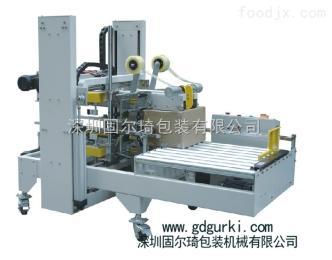 GPH-50全自动角边封箱机GPH-50 现货纸箱封箱机