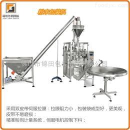 JT-420F面粉包装机 粉末包装机
