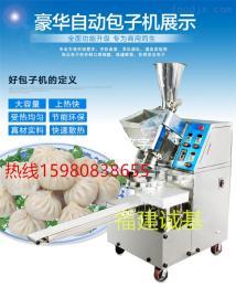 XZ-86型全自动包子机龙岩灌汤包机厂家做杭州小笼包
