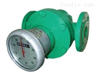 热处理油流量计,铸铁型椭圆齿轮流量计