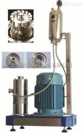 GR2000/4分体式均质机