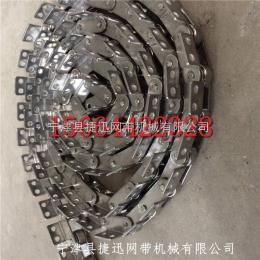 JX-04855不銹鋼外側雙孔彎板鏈條