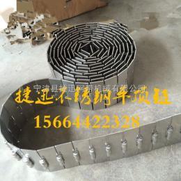 JX-096不銹鋼平頂鏈生產廠家