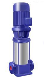 GDL型立式不銹鋼管道多級泵廠家直銷