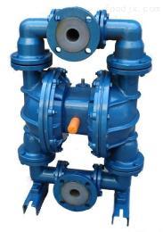 QBYF型全衬氟气动隔膜泵