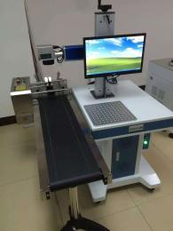 YLP-20供應中山激光打碼機中山激光雕刻機中山激光打標機廠家