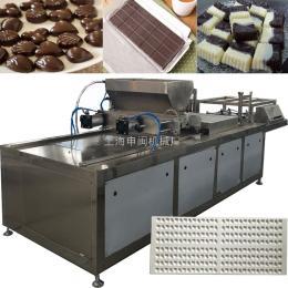 SMQ800A-C/S大產量半自動巧克力生產設備巧克力澆注機