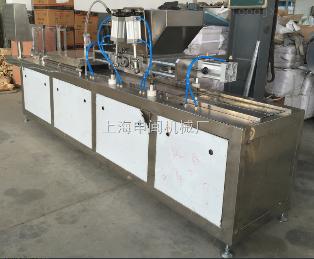 SMQ275系列巧克力澆注機成型機器