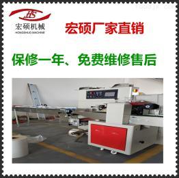 320厂家供应月饼枕式包装机