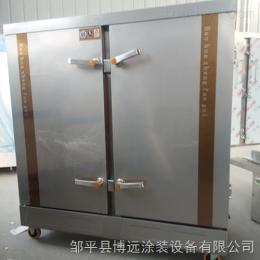 by-a大型食品蒸柜,馒头蒸箱,双门馒头蒸柜,环保肉食蒸柜,大型馍馍蒸柜