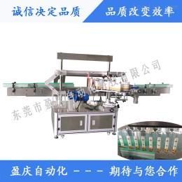 YQ-301a供应YQ-301全自动不干胶瓶装水双侧面贴标机