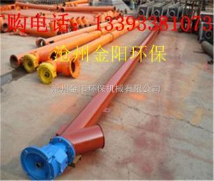 齊全(可加工定制)管式螺旋輸送機 金陽環保廠家直銷